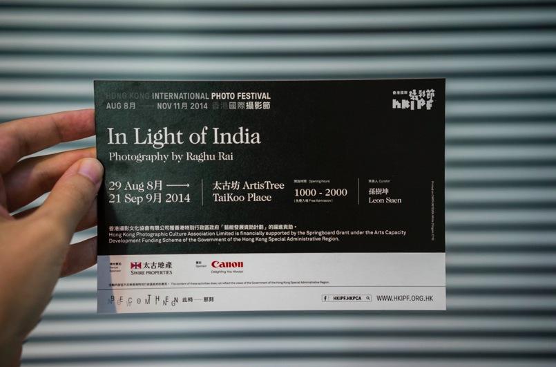 Raghu Rai Exhibition Hong Kong Sep 2014-1