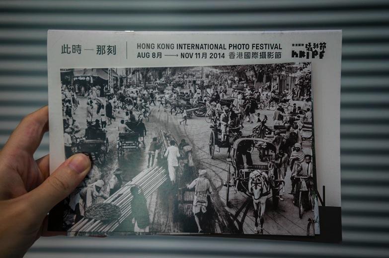 Raghu Rai Exhibition Hong Kong Sep 2014-2