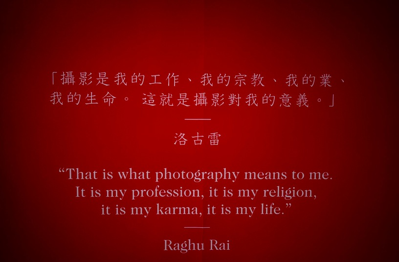 Raghu Rai Exhibition Hong Kong Sep 2014-6