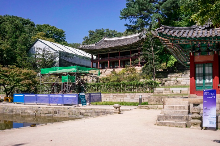 Biwon Secret Garden Seoul 2014-1