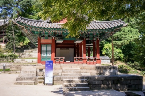 Biwon Secret Garden Seoul 2014-2