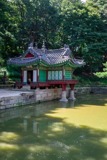 Biwon Secret Garden Seoul 2014-3