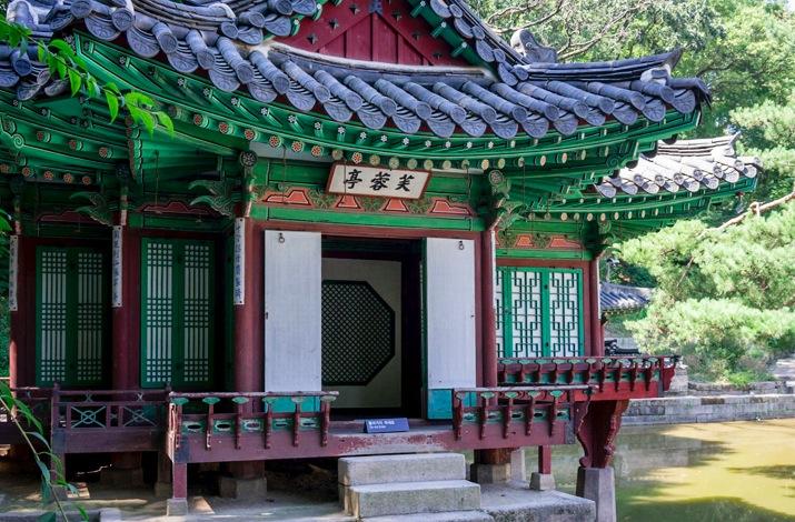 Biwon Secret Garden Seoul 2014-6