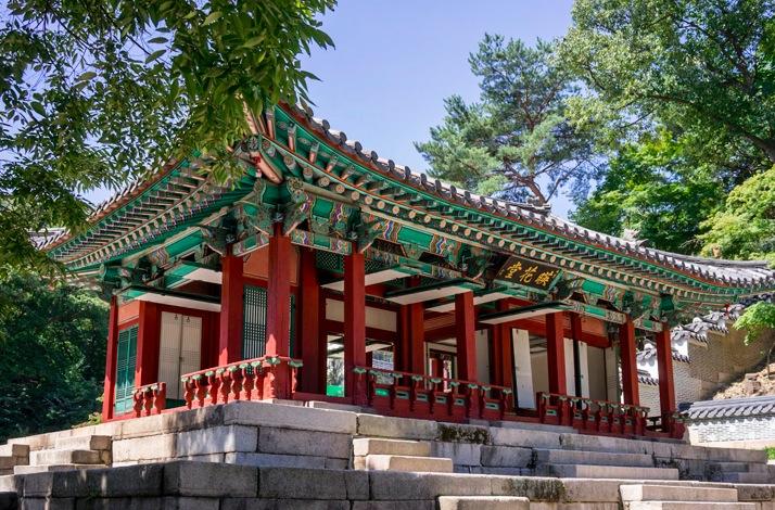 Biwon Secret Garden Seoul 2014-7