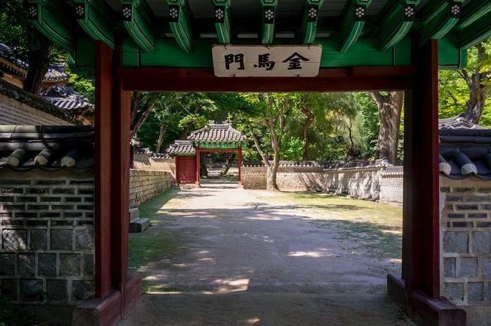Biwon Secret Garden Seoul 2014-8