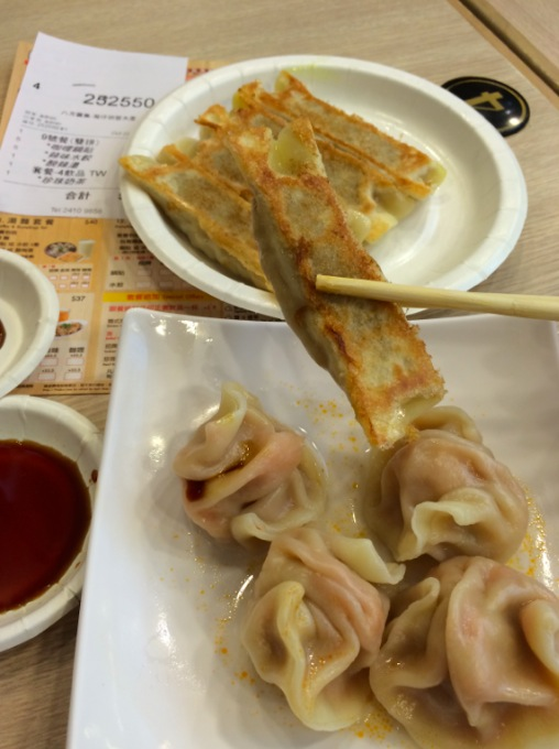 Dumpling fix 3