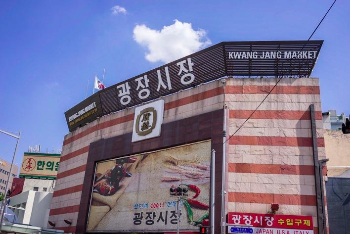 Gwangjang Seoul 2014-1