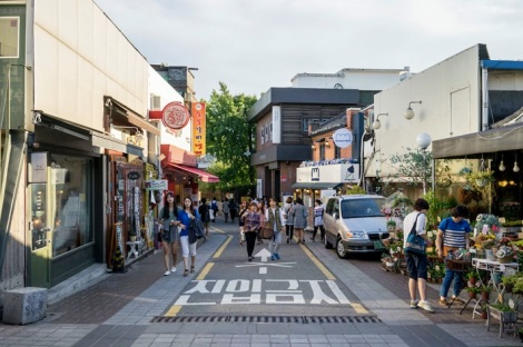 Samcheong-dong Seoul 2014-2
