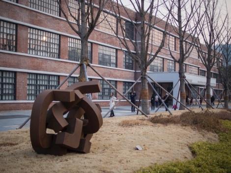Seoul Museum of Modern Art 2013-00