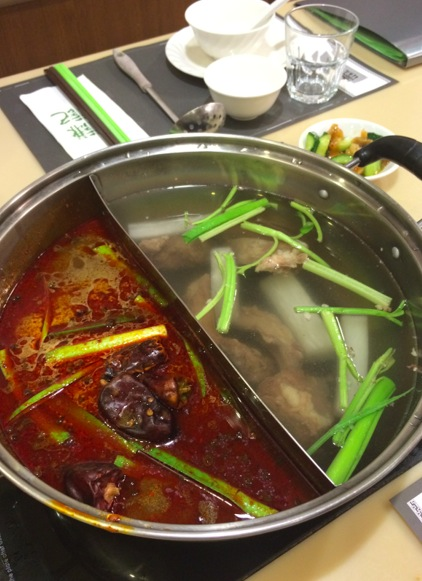 Him Kee Hot Pot 2