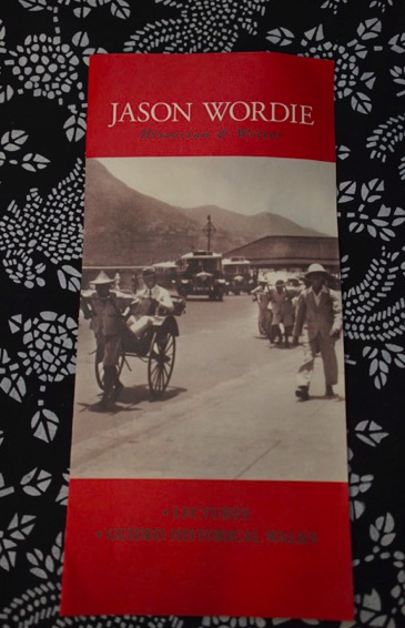 Jason Wordie flyer