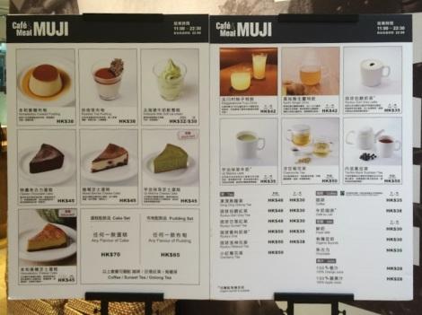 Muji Cafe Times Square 1