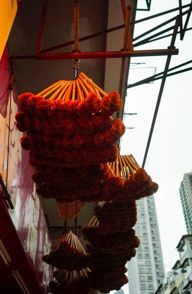 Shanghai Street Yau Ma Tei Basting Brush 1