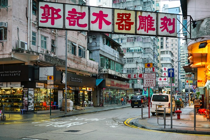Yau Ma Tei in the rain Nov 2014-4