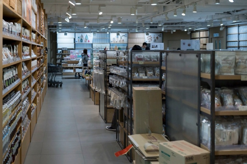 Muji Causeway Bay Food Section 1