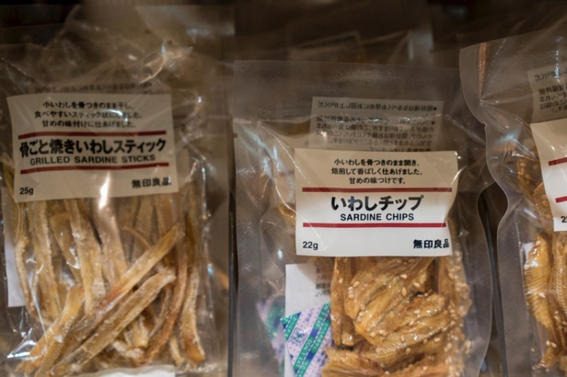 Muji Causeway Bay Food Section 10 Dried Sardines