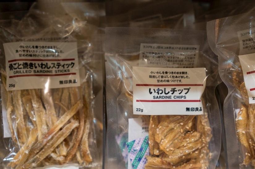 Muji Causeway Bay Food Section 10 Dried Sardines