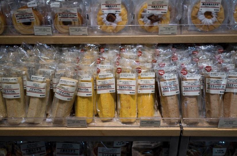 Muji Causeway Bay Food Section 13 Baumkuchen