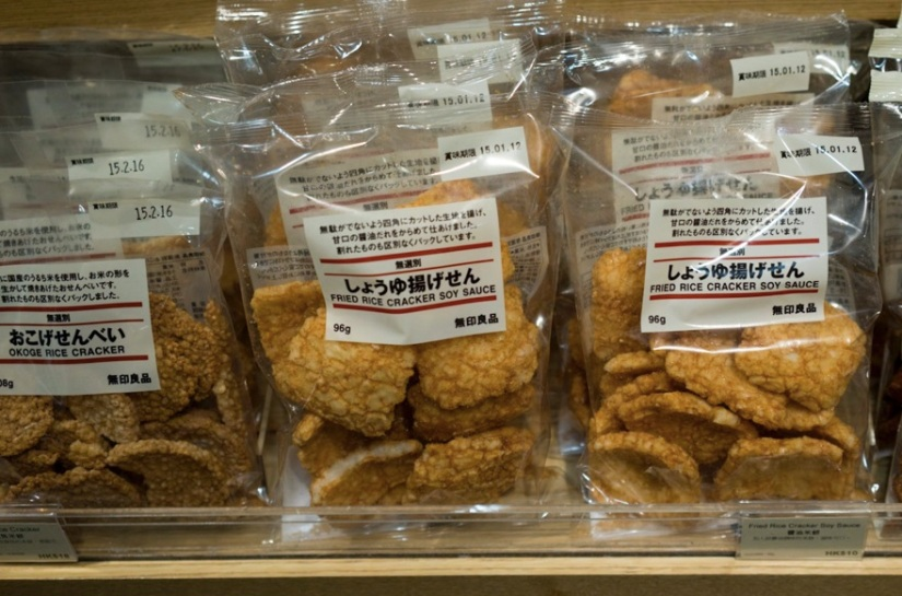 Muji Causeway Bay Food Section 13 Rice cakes