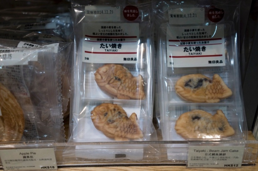 Muji Causeway Bay Food Section 14 Taiyaki