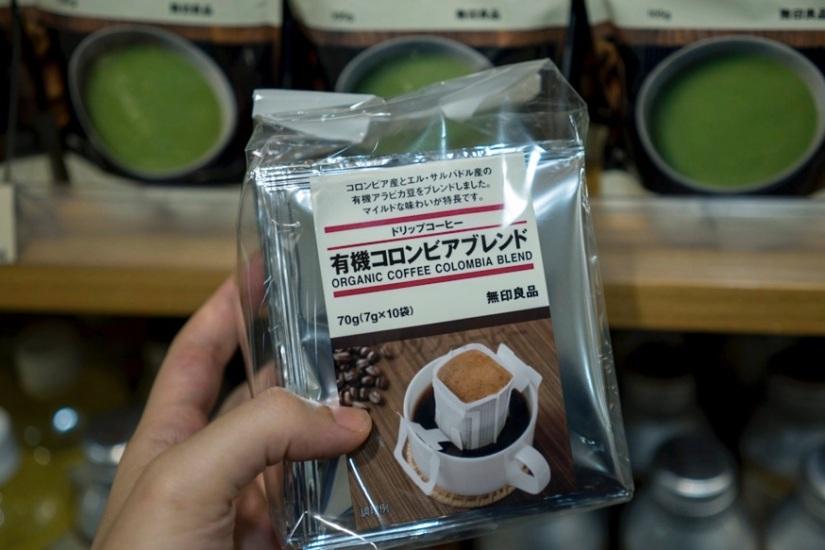 Muji Causeway Bay Food Section 17 Coffee