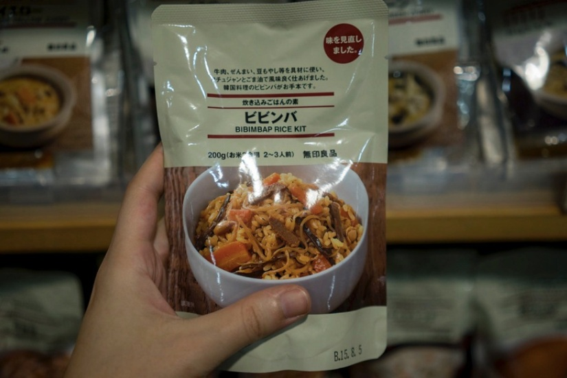 Muji Causeway Bay Food Section 19 Rice