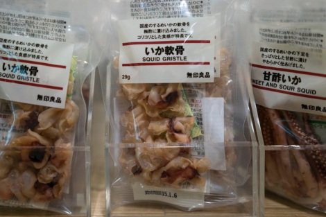 Muji Causeway Bay Food Section 9 Dried Squid