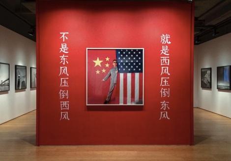 Tseng Kwong Chi Exhibition 2014 Hong Kong 7
