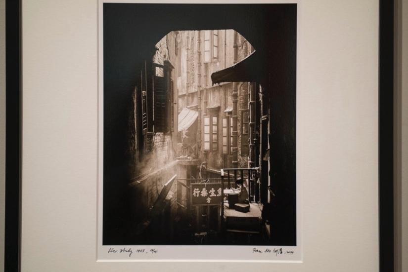 A Hong Kong Memoir by Ho Fan Exhibition 6