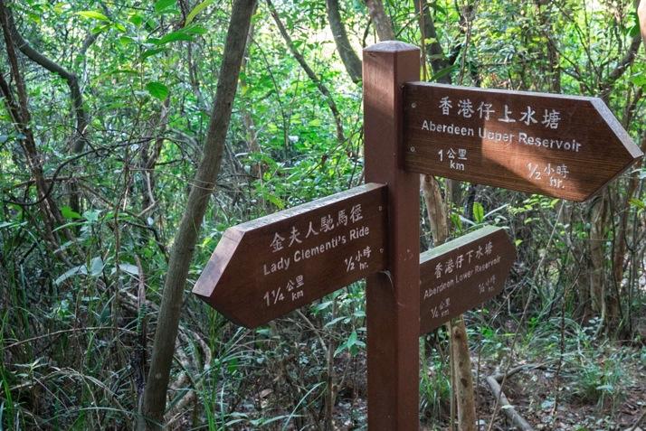 Aberdeen Nature Trail 6 Signpost