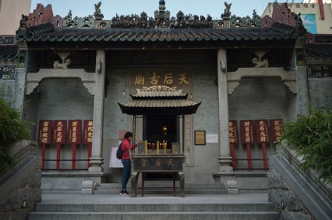 Aberdeen Tin Hau Temple 2