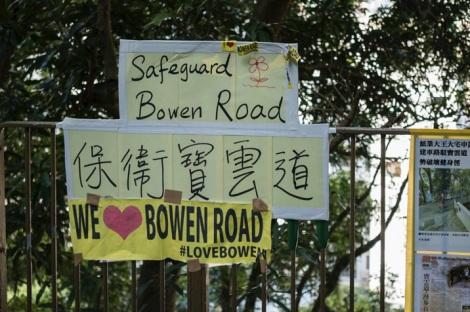 Bowen Road 3