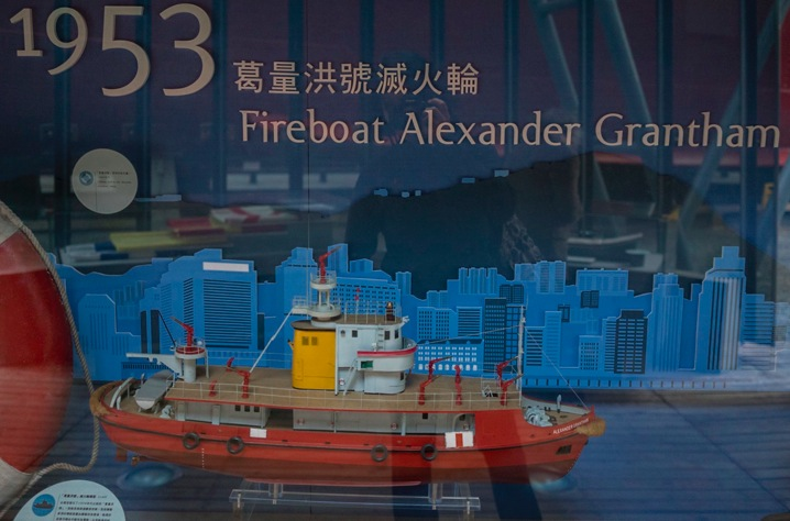 Fireboat Alexander Grantham 3