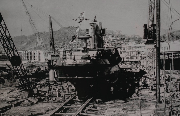Fireboat Alexander Grantham 4