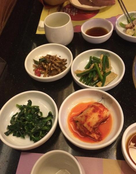 Han Ah Rum Korean Restaurant 1