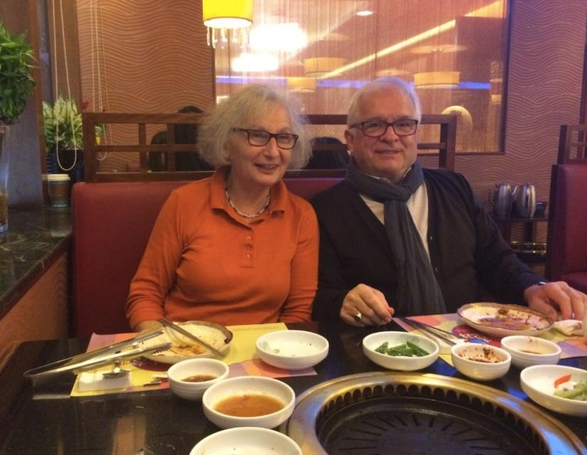 Han Ah Rum Korean Restaurant 6