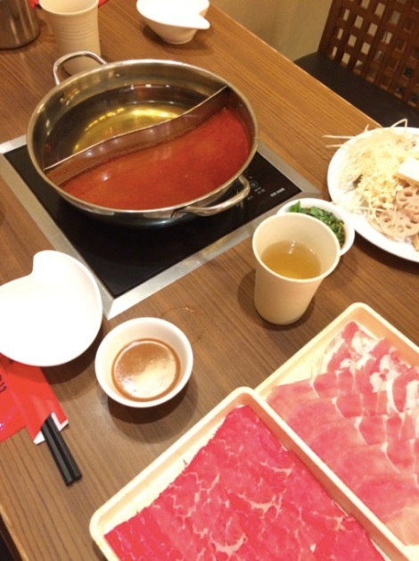 GyuJin Hot Pot iSquare Kowloon 1
