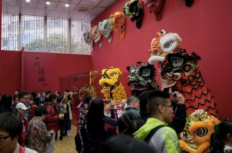 Living Room Museum Lion Dance exhibition 2