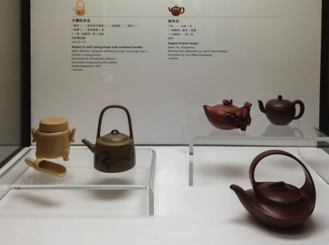 Vitasoy exhibition at Flagstaff House Museum of Tea Ware Hong Kong 2015-8
