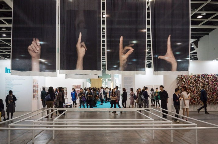 Art Basel in Hong Kong 2015 2