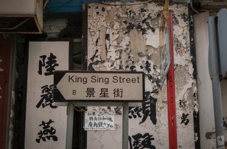 Blue House in Wan Chai 0