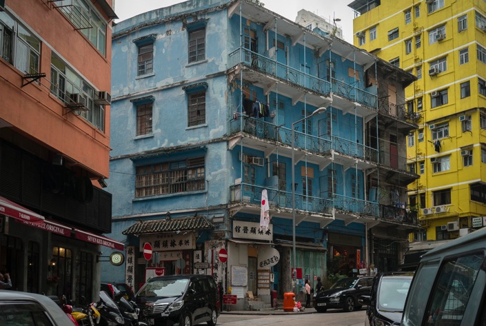Blue House in Wan Chai 1