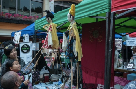 Handmade Hong Kong March 2015-6 Chinese Puppet