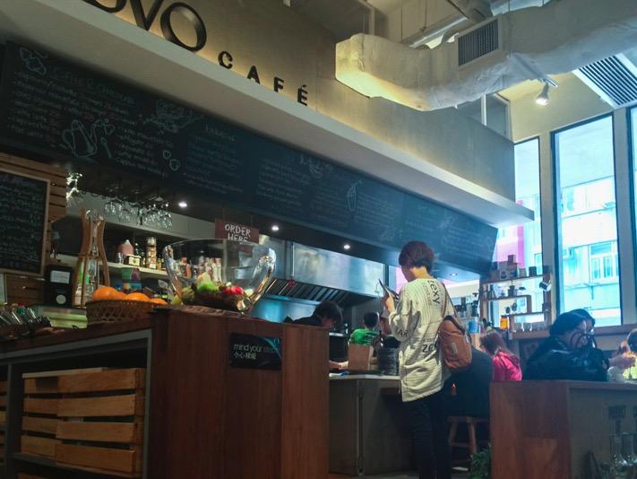 OVO Cafe 2