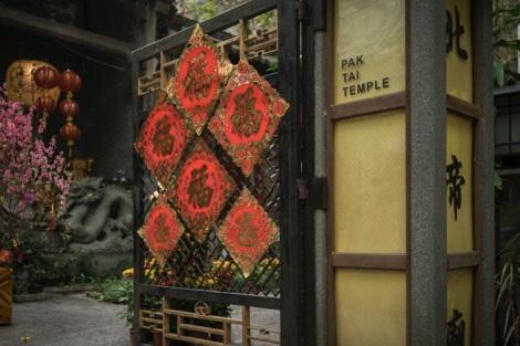 Pak Tai Temple 12