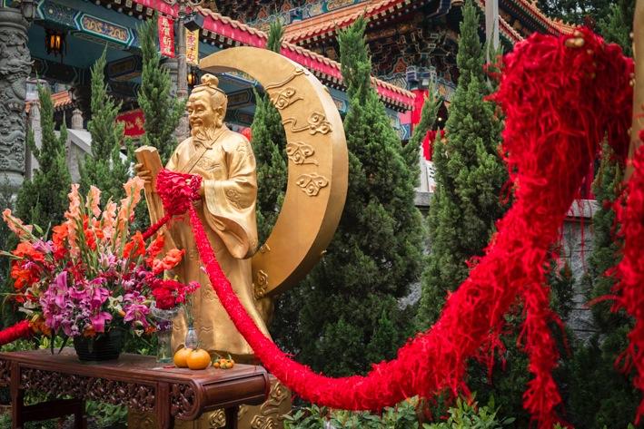 Sik Sik Yuen Wong Tai Sin 2015-14