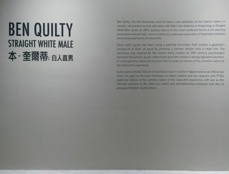 Straight White Male exhibition at Pearl Lam Galleries Hong Kong 2015-1
