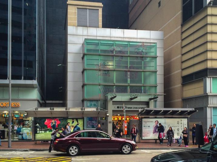 Wan Chai New Market