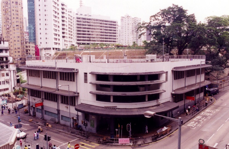 The old Wan Chai Market - photo from the Urban Renewal Authority