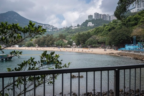 Deep Water Bay to Repulse Bay Stroll 1